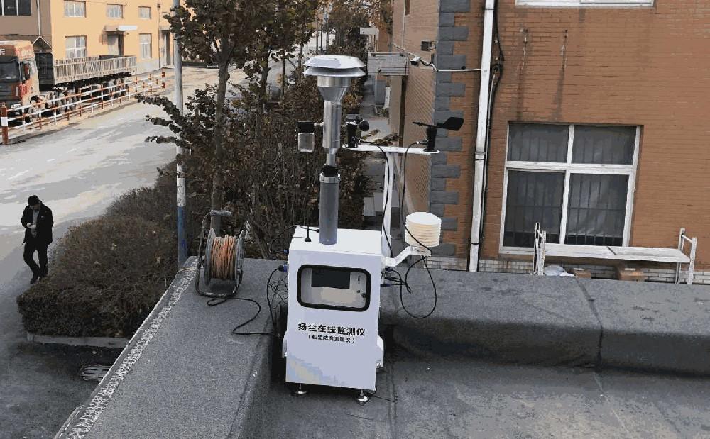 潍坊三建滨海建材_贝塔射线扬尘在线监测设备案例