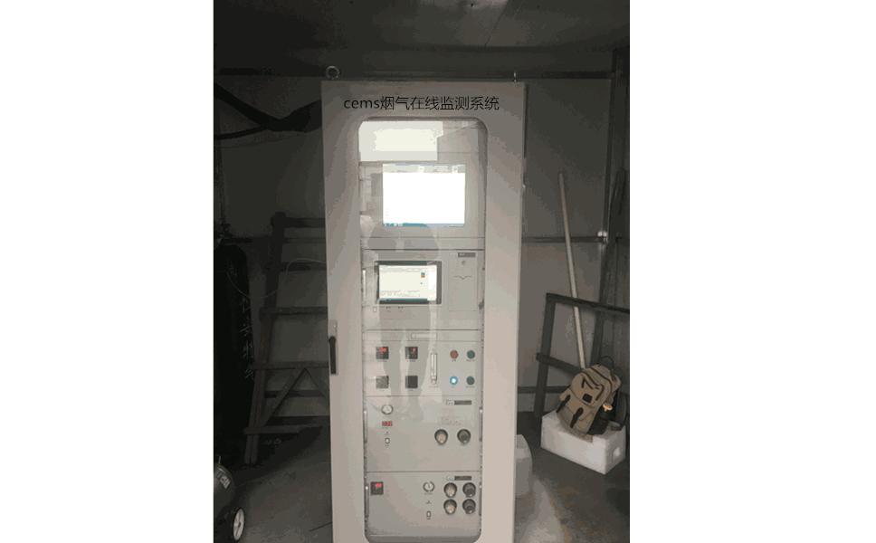 河北废气排污口_cems烟气在线监测设备案例