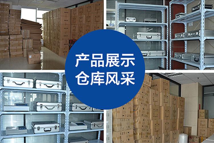 风途产品仓库展示