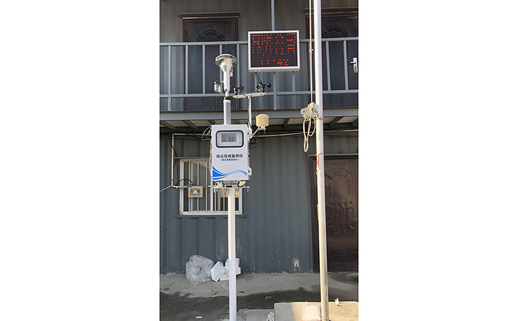 涿州市扬尘在线监测系统案例