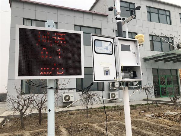 潍坊寒亭多家企业按照β射线扬尘监测系统案例图片