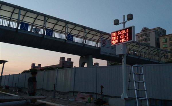 城市扬尘在线监测系统