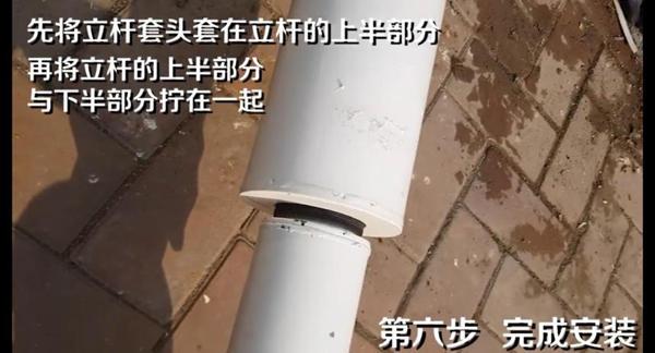 扬尘监测系统组装立杆