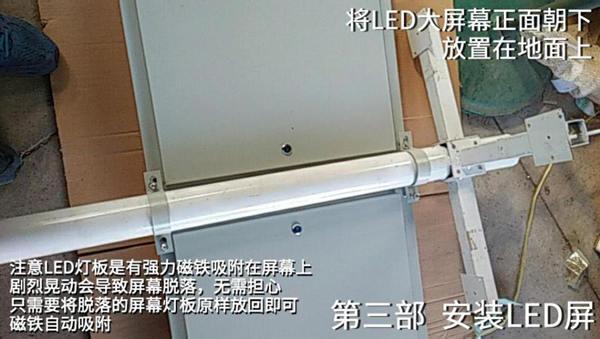 扬尘监测系统安装屏幕