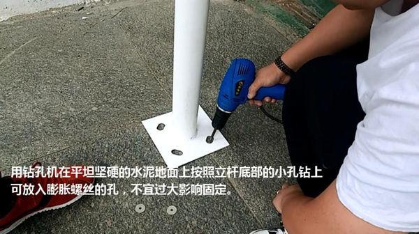 扬尘监测系统固定立杆