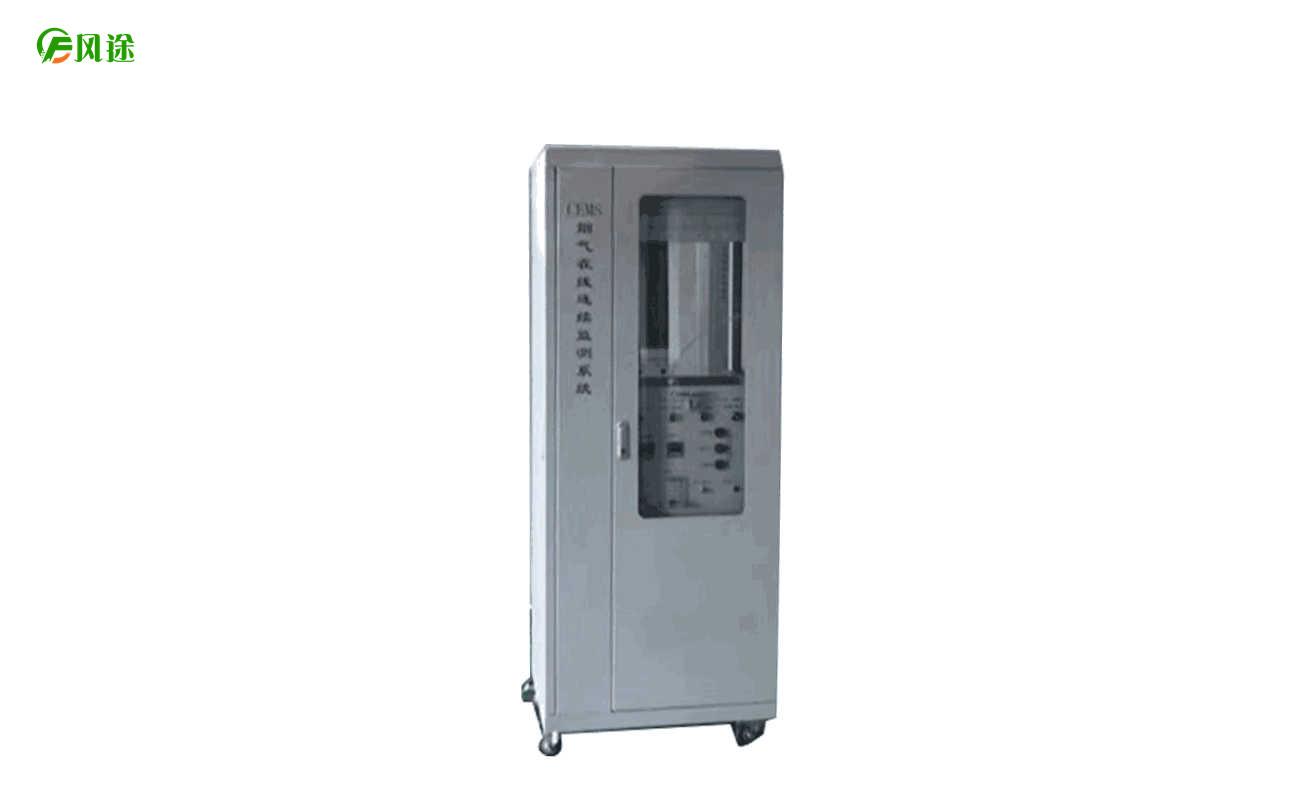 超低烟气在线监测系统