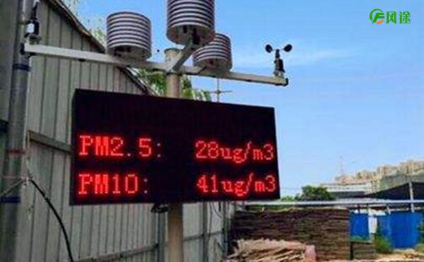 扬尘监测预警系统作用和价格