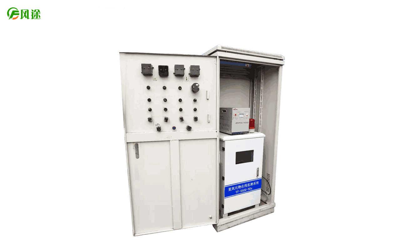 氮氧化物在线分析仪