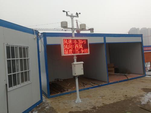 施工现场扬尘检测仪安装位置要求