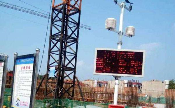 建筑工地扬尘pm2.5监测系统生产厂家