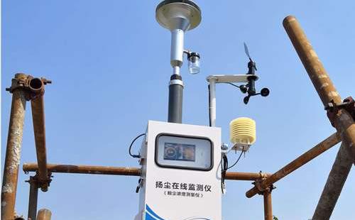 贝塔射线法扬尘在线监测仪的系统参数都有哪些