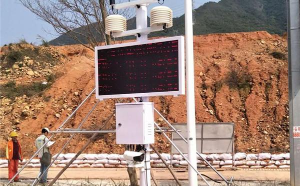 扬尘在线监测系统远程视频抓拍现场颗粒物情况