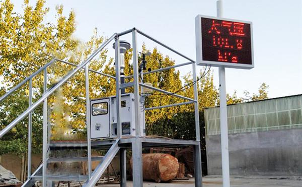 β射线扬尘在线监测系统的作用