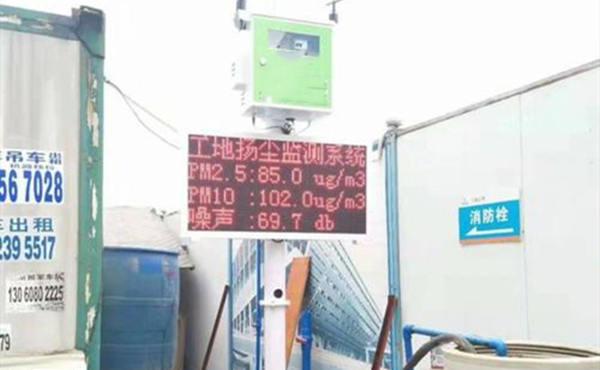 扬尘在线监测仪提供分析污染源超标功能