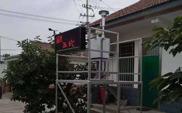 风途厂家直销贝塔射线扬尘在线监测仪助力工地环保问题