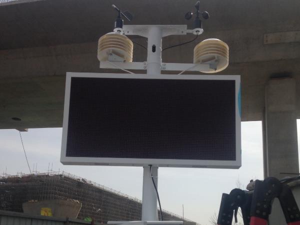 施工现场有必要安装扬尘监测仪吗?
