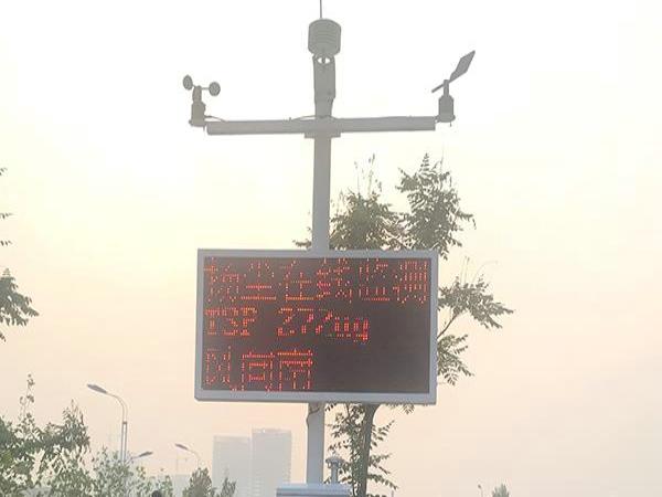 风途扬尘检测仪的优势