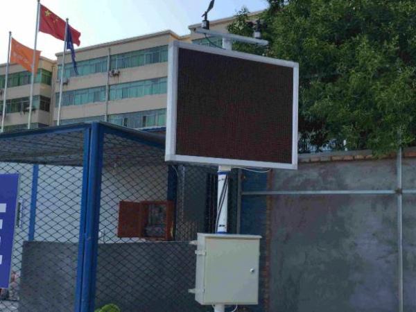 风途扬尘在线监测系统防控工地扬尘污染