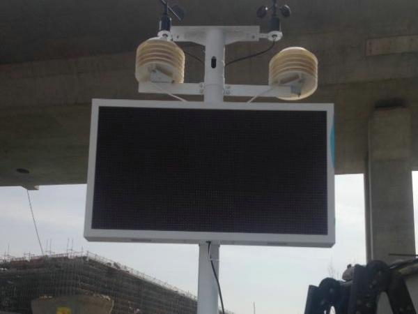 扬尘噪声在线监测系统有何用?
