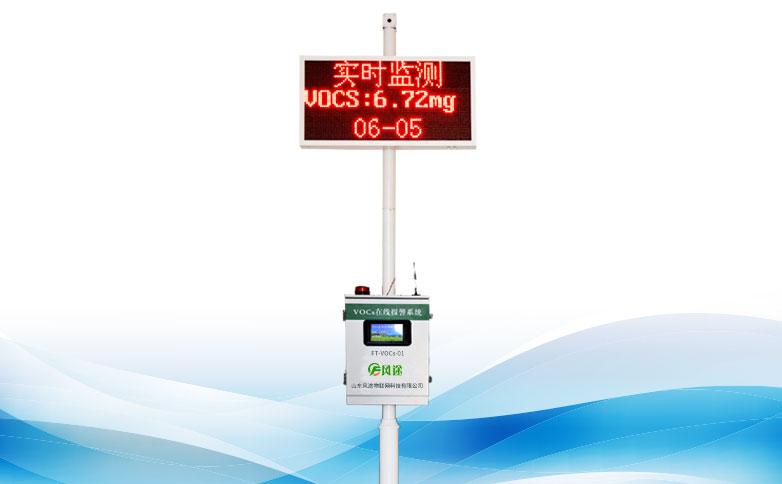 加强臭氧及其前体物的监测监控才是正道!