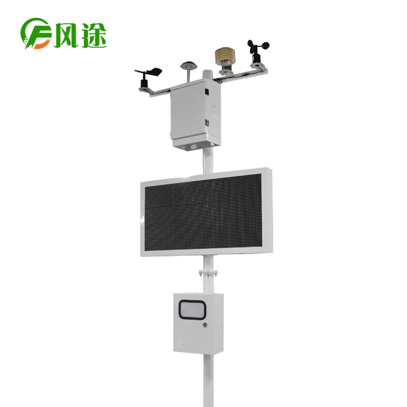太阳能扬尘检测仪,太阳能扬尘检测系统