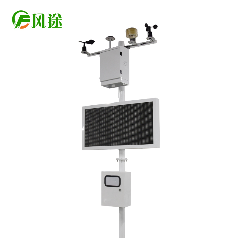 扬尘检测仪规格型号,扬尘监测设备价格